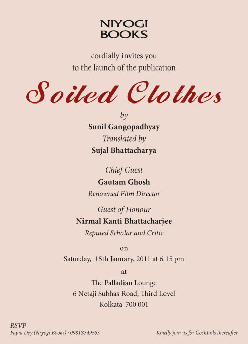 Soiled Clothes invite (1)