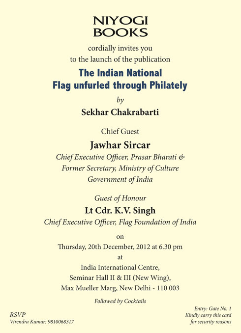 The-Indian-National-Flag-unfurled-invite-1